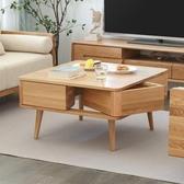 茶幾 原始原素北歐全實木簡約橡木多功能茶幾環保客廳家具方形伸縮茶幾 DF巴黎衣櫃