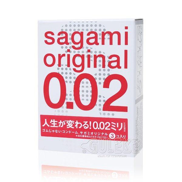 日本 sagami 相模元祖 002超激薄衛生套 3片裝 送潤滑液隨身包一包【套套先生】相模/奶油球/002/0.02