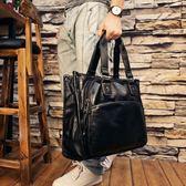 男士手提包橫款公文包側背斜背商務休閒手拎包公務電腦文件包   LX  宜室家居
