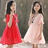 女童蕾絲連身裙短袖夏季超洋氣兒童裙子2019新款韓版小女孩公主洋裝 GD1046『小美日記』