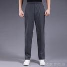 運動褲 夏款中老年運動褲男寬鬆大碼棉鬆緊腰爸爸休閒褲子薄款老人長褲