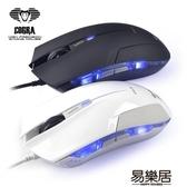專業游戲鼠標CF LOL電競宏筆記本滑鼠
