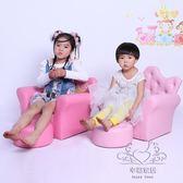 兒童沙發 可愛皇冠嬰幼兒小沙發環保皮帶凳迷你公主寶寶沙發xw 全館85折