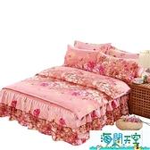 斜紋磨毛床裙四件套 婚慶床上用品套件 活性床罩四件套1.8【海闊天空】