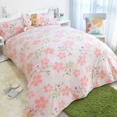 搖粒絨 / 雙人【春印之花】床包兩用毯組  頂級搖粒絨  戀家小舖台灣製AAW215