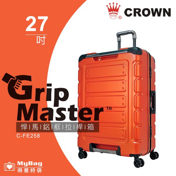CROWN 旅行箱  C-FE258  閃橘色 27吋  皇冠製造 悍馬鋁框行李箱 得意時袋