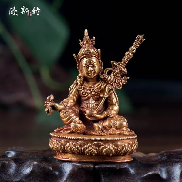 尼泊爾 藏傳佛教純銅手工密宗小佛像3寸全鎏金憤怒
