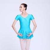 紅舞鞋 氨綸短袖半體裙練功服體操服 室內芭蕾舞服 跳舞服5112