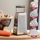 不銹鋼擦絲器立體多功能切絲器家用廚房土豆絲刨絲切片切菜神器 果果輕時尚