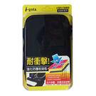 I-GOTA 耐衝擊 行動電源防護收納包 黑