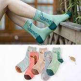 襪子女士秋季中筒棉襪夏季款短襪可愛襪
