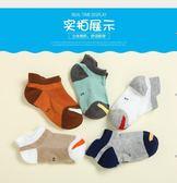 兒童襪寶寶襪男孩女童網眼襪