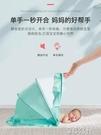 嬰兒蚊帳罩可折疊小寶寶床新生小孩兒童防蚊罩蒙古包無底床上通用 3c公社 YYP