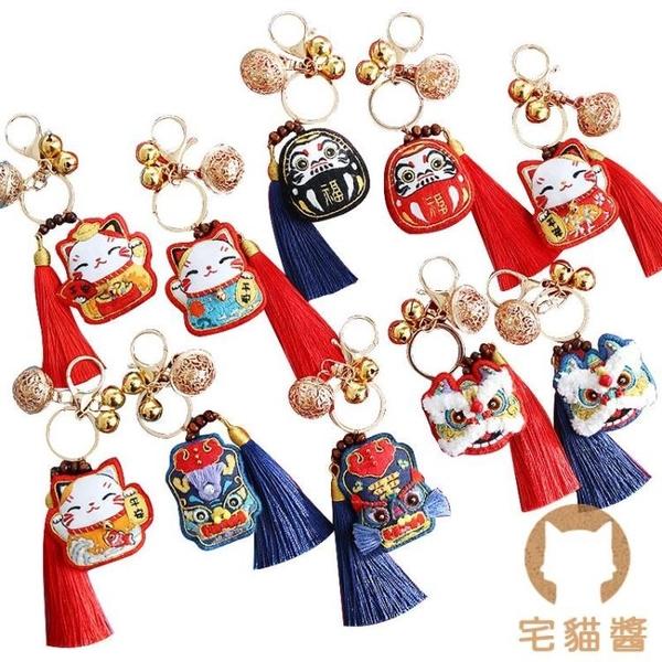 平安符刺繡手工diy材料包鑰匙扣掛件自繡香包荷包【宅貓醬】