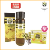 【養蜂人家】皇家金鐉蜂蜜1150g_買就送隨食好蜜一盒(蜂蜜/花粉/蜂王乳/蜂膠/蜂產品專賣)