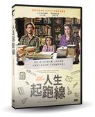 人生起跑線 DVD (OS小舖)