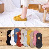 隱形襪-正韓糖果色系 馬卡龍色短襪 短襪隱形 素色短襪 船型短襪 淺口襪 隱形襪 船襪 【AN SHOP】