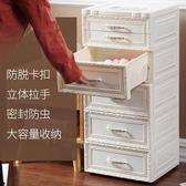 歐式塑料多層抽屜式收納櫃子兒童衣櫃寶寶儲物櫃嬰兒整理箱五斗櫃 NMS 滿天星