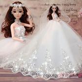(黑五好物節)換裝芭芘比娃娃套裝大禮盒婚紗公主女孩3D兒童衣服洋娃娃玩具生日禮物