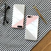 [24hr-現貨快出] 韓版 創意 拼色 大理石 蘋果 手機殼 iPhone7 iPhone6 plus i6s 磨砂 硬殼 保護套 保護殼