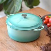 古記 19新款國風琺瑯鑄鐵鍋搪瓷燉鍋不生銹加厚純鐵鍋傳統家用鍋HM 衣櫥秘密