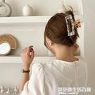 韓國優雅氣質精致醋酸發抓大號中號後腦勺頭發夾子頭飾抓夾發夾女 設計師生活