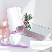 ♚MY COLOR♚簡約純色摺疊鏡 創意 高清 單面 化妝鏡子 台式 多彩 梳妝鏡 便攜 方形 公主鏡【P600】