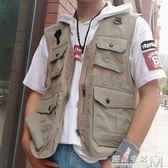 攝影釣魚多口袋網眼馬甲男士薄款大碼夏季戶外休閒速幹韓版潮時尚  遇見生活