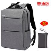 後背包商務背包男士雙肩包韓版潮流旅行包休閒女學生書包簡約時尚電腦包