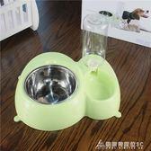 寵物用品 寵物自動飲水器 不銹鋼貓碗狗碗 喂食器狗盆 狗狗雙碗飯碗食盆 酷斯特數位3c igo