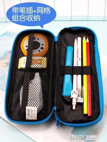 筆袋得力 筆袋 文具袋鉛筆袋小學生簡約文具盒鉛筆盒拉鏈多功能初高中生大容量 檸檬衣舎