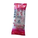紅豆冰棒100g(25支/盒)共2盒特惠價!!