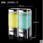 酒店浴室壁掛式雙頭皂液器LVV2276【KIKIKOKO】