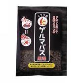 石澤研究所-GERMA黑湯死海泥泡湯包 40g