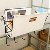 床邊掛籃鐵藝宿舍上鋪床頭置物架寢室辦公室懸掛式收納架 - 風尚3C