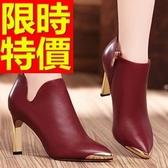 真皮短靴-高雅街頭風氣質低跟女靴子2色62d34[巴黎精品]
