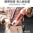 果汁機 充電家用多功能原汁機小型迷你學生...