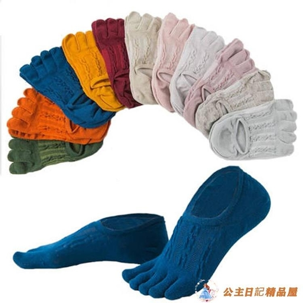5雙裝 五指襪子女短襪淺口純棉船襪女硅膠防滑隱形【公主日記】