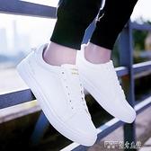 男鞋春季潮鞋白鞋男士運動休閒板鞋韓版潮流百搭小白鞋透氣單鞋子 探索先鋒