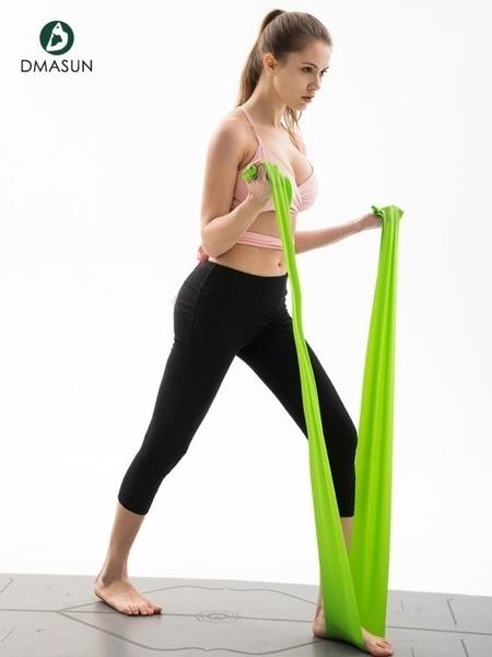 阻力帶迪瑪森瑜伽彈力帶男士力量訓練阻力帶拉伸運動拉力健身帶女伸展帶 風馳