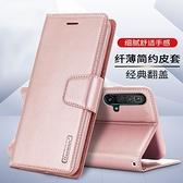 realme X50 手機套 皮套 翻蓋皮套 插卡可立式 保護套 外磁扣式 全包防摔防撞套 保護殼
