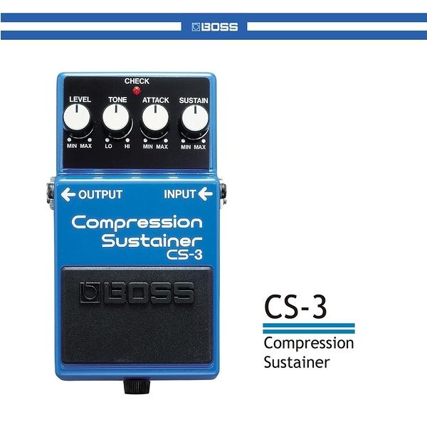 【非凡樂器】BOSS CS-3 Compression Sustainer 壓縮效果器/單顆等化效果器