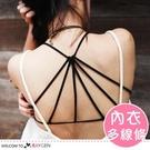 女裝性感露背網狀交叉三角吊帶內衣 背心