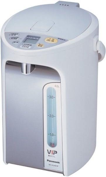 國際牌4公升真空斷熱電熱水瓶 NC-HU401P