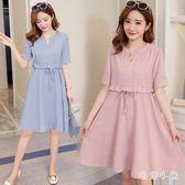 短袖孕婦洋裝 優雅時尚寬鬆顯瘦夏裝新款韓版中長款雪紡條紋連身裙 JA6308『毛菇小象』