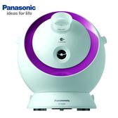 『Panasonic 國際牌』 奈米水離子美顏器 EH-SA43 **免運費**