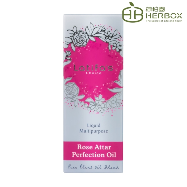 荷柏園Herbox 艾塔玫瑰精華油 15ml