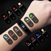 智慧手環 手環男女多功能心率血壓防水學生手表適用于華為小米oppo 莎拉嘿呦