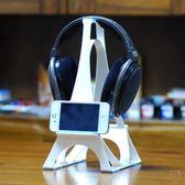 耳機支架耳機架耳麥架耳機支架頭戴式展示架子金屬實木掛架創意展示架(行衣)