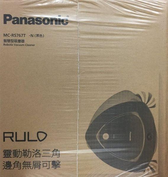 ◎蜜糖泡泡◎Panasonic 國際 三角智慧型掃地機器人/吸塵器(MC-RS767T)~現貨供應中